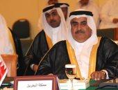 البحرين تؤكد تضامنها مع الجهود الأمريكية لترسيخ الأمن والسلام فى المنطقة