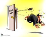 """كاريكاتير الصحف السعودية.. المجتمع الدولى ينبذ طهران بعد """"رسائل الحزم"""" العربية"""