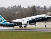 """""""بوينج"""": اكتشاف عطل جديد فى برنامج طائرات """"737 ماكس"""""""