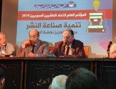 """""""تنمية صناعة النشر"""".. قرارات اتحاد الناشرين السوريين فى مؤتمره العام"""