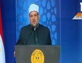 فيديو.. وزير الأوقاف: الإسلام أوجب حق الطاعة والإعانة للحاكم العادل