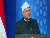 وزير الأوقاف: تعاليم الدين توجب إعانة الإمام العادل