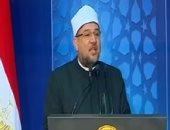 وزير الأوقاف فى احتفال ليلة القدر: مصالح الأوطان لا تنفك عن مقاصد الأديان