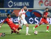 اهداف مباراة الزمالك وحرس الحدود فى الدوري المصري
