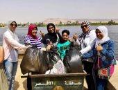 """""""شباب بتحب مصر"""" تحتفل باليوم العالمى للبيئة وعيد الفطر  فى الأقصر.. صور"""