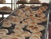 ضبط 11 مخبز لانتاجها خبز مخالف للمواصفات وتهريب 50 ألف رغيف مدعم بالبحيرة