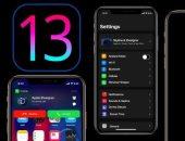 تعرف على أبرز مميزات وصلت لنظام التشغيل iOS 13