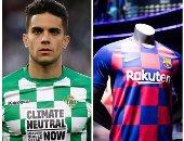 """ريال بيتيس يتهم برشلونة بتقليد قميصه ويسخر منه عبر """"تويتر"""""""