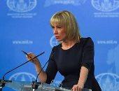 """الخارجية الروسية: قرار واشنطن بالانسحاب من اتفاقية المناخ """"مؤسف للغاية"""""""