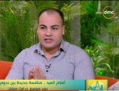 عمرو صحصاح لـ DMC: الدراما كانت مهددة بالانهيار لمغالاة النجوم فى أجورهم