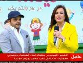 محمد هنيدى عن احتفالية السيسى بأبناء الشهداء: مبادرة عظيمة من الرئيس