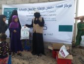 السعودية توزع كسوة العيد للنازحين فى محافظات اليمن