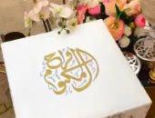 """آفراح آل مكتوم بـ""""حلوى عُمان"""".. شاهد دعوة زفاف أنجال الشيخ محمد بن راشد"""