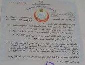 """""""منذ 7 سنوات"""" رضا طريح الفراش بسبب حاجته العاجلة لإجراء تغير مفصل"""