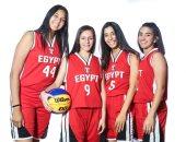 مصر تحقق فضية البطولة الإفريقية لناشئات السلة بعد الصعود للمونديال