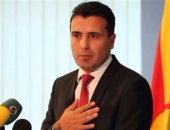 رئيس وزراء مقدونيا يقترح إجراء انتخابات عامة مبكرة