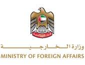 اعتباراً من اليوم.. الإمارات تسمح لمواطنيها بالسفر إلى لبنان
