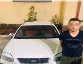 """سقوط طالب استعان بصديقه لسرقة سائق """"تاكسى"""" بالإكراه فى الغربية"""
