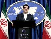 """""""أ ش أ"""": طهران مستعدة للخطوة الثالثة فى تقليص التزاماتها بالاتفاق النووى"""