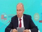 بوتين: مسألة توحيد روسيا وبيلاروسيا فى دولة واحدة ليست مطروحة حاليًا