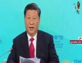 رئيس الصين: 40 مليار دولار حجم التبادل التجارى بين موسكو وبكين بقطاع الطاقة