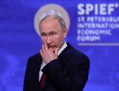 بوتين: أساعد ترامب وكيم على استئناف المحادثات ولا خطط للتوحيد مع روسيا البيضاء