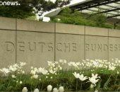 البنك المركزي: تعاف بطيء للاقتصاد الألماني بعد ركود عنيف