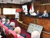 التخطيط: تحديث استراتيجية 2030 بسبب التغيرات المحلية والدولية