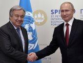 الأمين العام للأمم المتحدة يحذر من انزلاق الصين وأمريكا إلى حرب باردة