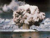 جنون السفر.. مغامرون ينظمون رحلات إلى موقع تجارب نووية بالمحيط الهادى