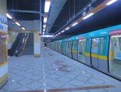 المركز الإعلامى للوزراء ينفى رفع أسعار تذاكر مترو الأنفاق لـ17 جنيهاً
