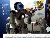 هل يصبح الروبوت بداية النهاية للحياة البشرية؟