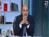 شاهد.. محمد الباز يكشف معلومات جديدة فى حادث كمين البطل 14