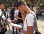 """""""عمليات التعليم"""" تضبط الطالب المسئول عن تصوير أسئلة اللغة العربية دور ثانٍ"""
