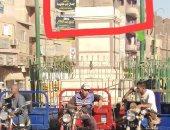 """موقف تروسيكل وحنطور وسوق خضار تحت أقدام """"عميد الأدب العربى"""" بمركز مغاغة"""