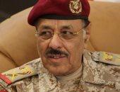 نائب رئيس اليمن يثمن إسهام دول التحالف العربى فى مواجهة مشروع إيران التخريبى