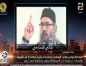 محمد الباز يكشف حقيقة الإرهابى هانى السباعى وعلاقته التنظيمية بهشام عشماوى