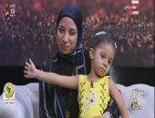 """زوجة الشهيد عبدالقادر مجدى: اندهشت لمرافقة """"لارين"""" للرئيس ولما سألتها قالت """"ده بابا"""""""