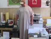 سقوط اثنين من أخطر سماسرة الهجرة غير الشرعية فى مصر بقبضة الأمن.. صور
