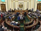 بدء الجلسة العامة للبرلمان لمناقشة قانون زيادة المعاشات