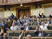 البرلمان يوافق من حيث المبدأ على قانون زيادة المعاشات 15% وحد أدنى 150جنيها