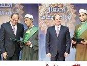 """مجلة """"منبر الإسلام"""" تخصص عددها الأخير لتكريم الرئيس لحفظة القرآن الكريم"""
