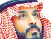 """""""رؤية الملهم"""" .. كتاب وثائقي عن الأمير محمد بن سلمان"""