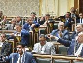 البرلمان يوافق على تعديل قانون تعيين رؤساء الجهات والهيئات القضائية فى المجموع