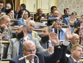 مجلس النواب يبدأ مناقشة مشروع قانون زيادة المعاشات بالجلسة العامة