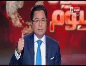 """فيديو.. خالد أبو بكر بـ""""الحياة اليوم"""": صور """"صلاح"""" فى الجونة أحلى دعاية لمصر"""
