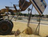 ضبط 476 حالة تعدٍ على نهر النيل والثروة السمكية والرقعة الزراعية بـ24 ساعة