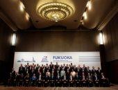قمة مجموعة العشرين تنطلق غدا باليابان على خلفية توترات دولية اقتصادية وسياسية