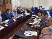 صناعة النواب توافق على تغليظ عقوبة استخراج خامات من المحاجر بدون ترخيص