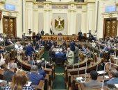 نشاط مكثف لمجلس النواب.. 4 مشروعات قوانين أمام اللجان النوعية
